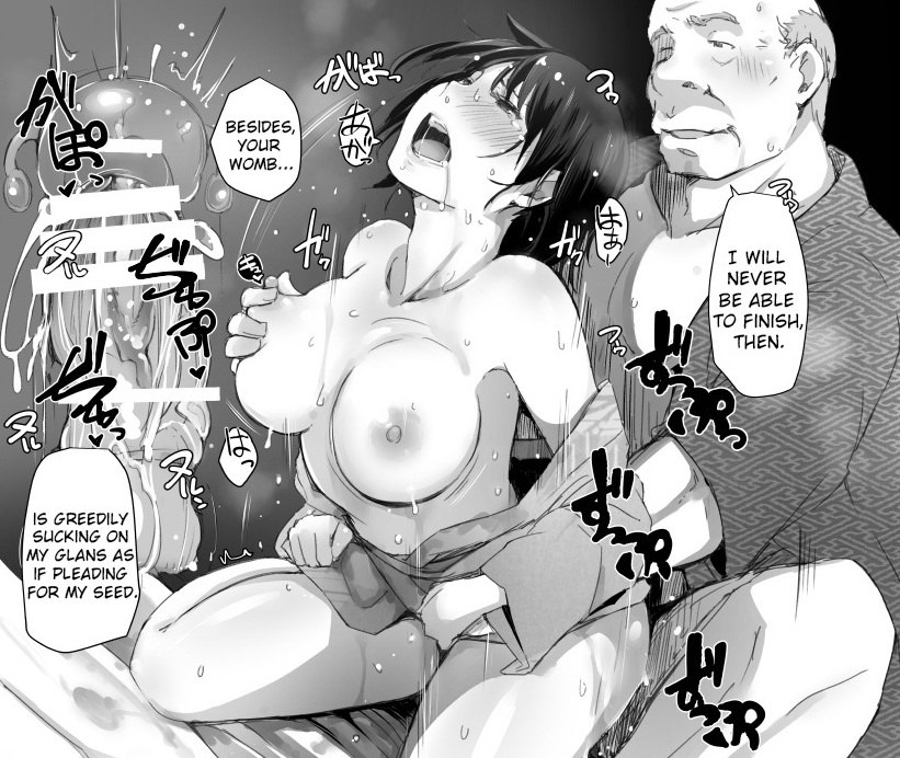 MARRIED WOMAN AND THE NTR INSPECTION TRIP Hentai Manga
