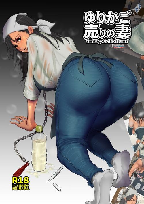Busty MILF Blackmailed For Money Hentai Manga