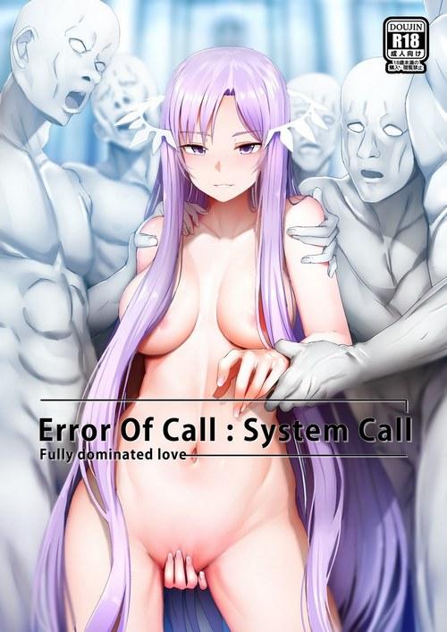 Error Of Call: System Call Adult Comics