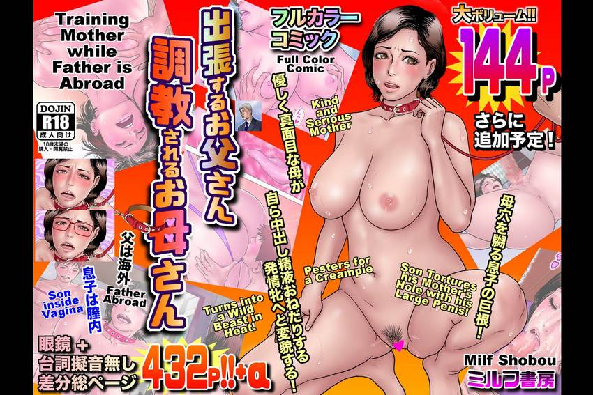 Free Download Hentai Manga Submissive Mother