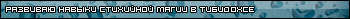 Юзербары от нашего форума 5871