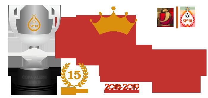 < RESULTADOS VUELTA 1/4 DE FINAL | COPA ALEPH 2018/19 > Copaaleph1819mini