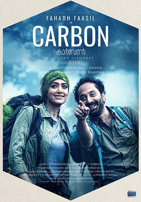 Carbon [DVDRip] Malayalam full Movie Free Download Carbon [DVDRip] tamilrockers torrent download Carbon [DVDRip] 400MB movie download