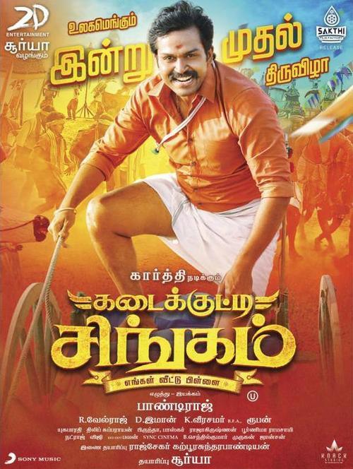 Kadaikutty Singam [Pre-DVDRip] Tamil Movie Free Download Site TamilRockers Torrent