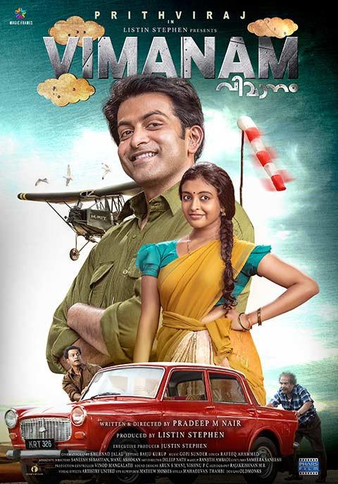 Vimanam [DVDRip] Malayalam full Movie Free Download Vimanam [DVDRip] tamilrockers torrent download Vimanam [DVDRip] 400MB movie download