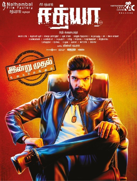 Sathya [HDRip] Tamil Movie Free Download Site TamilRockers Torrent