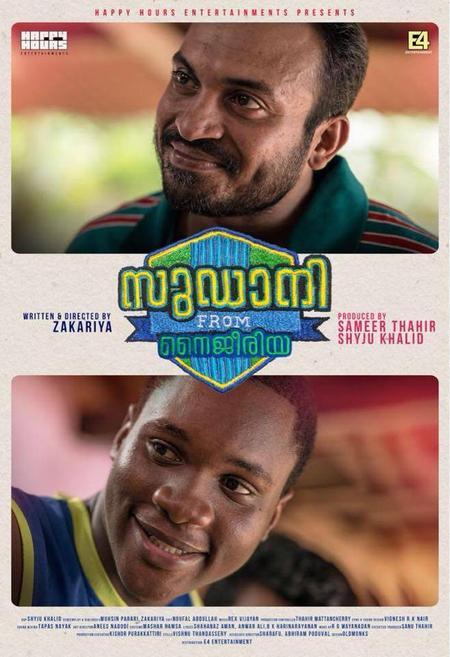 Sudani from Nigeria [DVDRip]