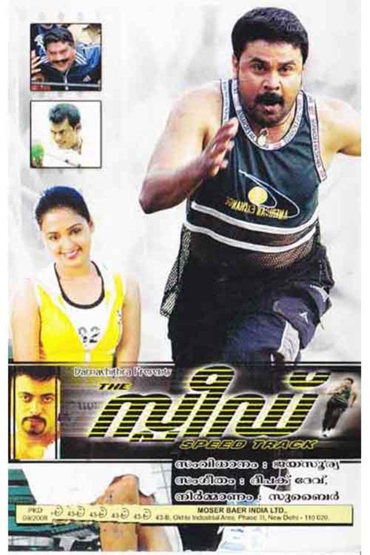 Speed Track [HDRip] Malayalam full Movie Free Download Speed Track [HDRip] tamilrockers torrent download Speed Track [HDRip] 700MB movie download