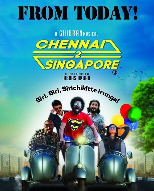 Chennai 2 Singapore [HDRip] Tamil Movie Free Download Site TamilRockers Torrent