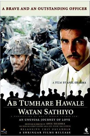 Ab Tumhare Hawale Watan Saathiyo [HDRip] Malayalam full Movie Free Download Ab Tumhare Hawale Watan Saathiyo [HDRip] tamilrockers torrent download Ab Tumhare Hawale Watan Saathiyo [HDRip] 900MB movie download