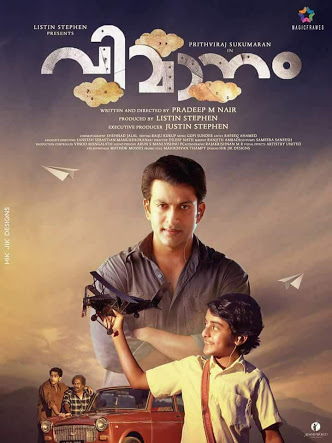 Vimanam [HDRip] Malayalam full Movie Free Download Vimanam [HDRip] tamilrockers torrent download Vimanam [HDRip] 700MB movie download