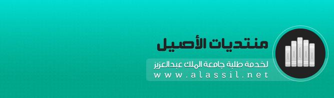 ستايل جديد للمنتدى 37720121215022307.png