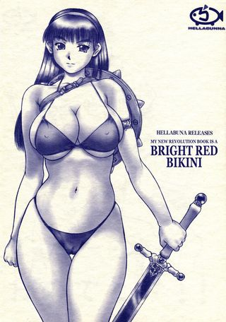 Iruma Kamiri My New Revolution Book is a Bright Red Bikini (Athena) COMIC