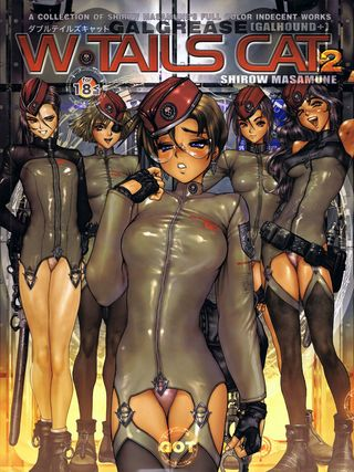 Masamune Shirow - W Tails Cat 2 Japanese Hentai
