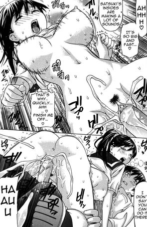 Saba Satoru - Heated Rooftops Hentai Manga